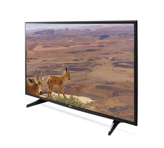 Get A FREE 49 LG 4K Smart TV